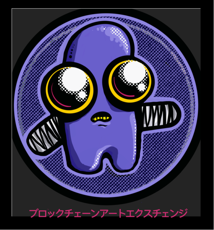 Purple GOODLUMS® $BAEPAY GUPPY Collectible NFT (JAPAN)